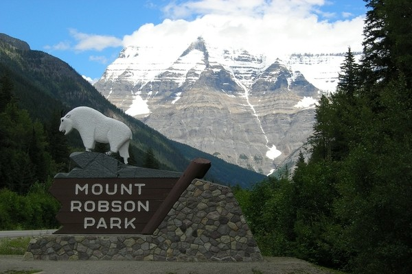Mount Robson Provincial Park; Best Day Trips From Vancouver