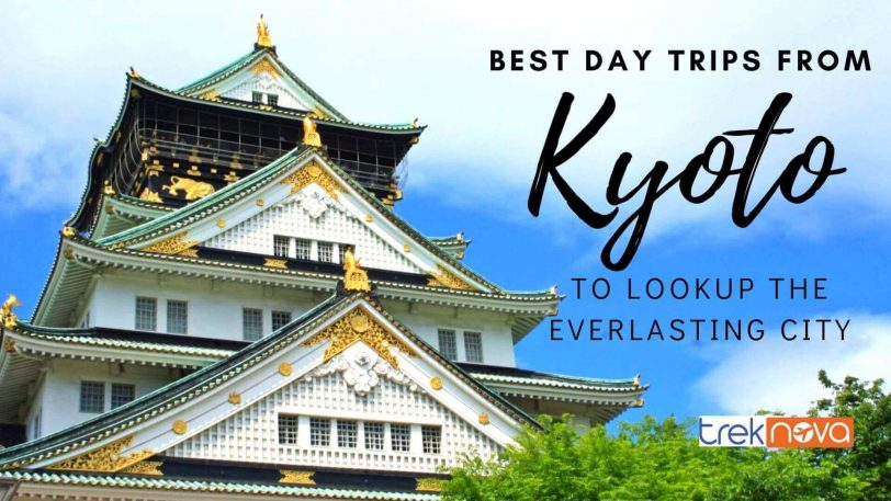 best day trips from kyoto; weekend getaways from kyoto