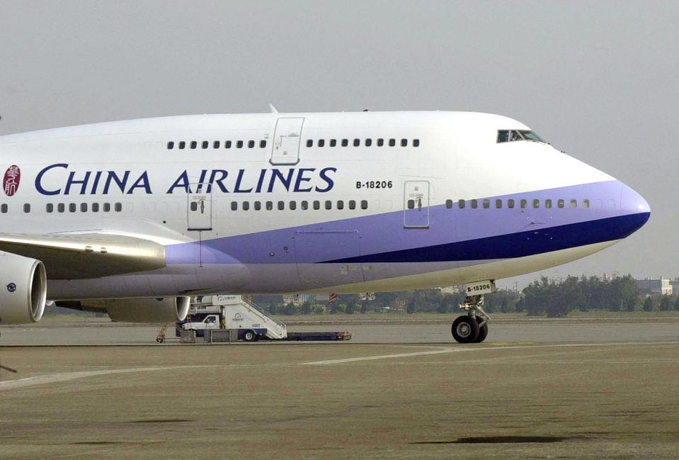 China Airlines Cancellation