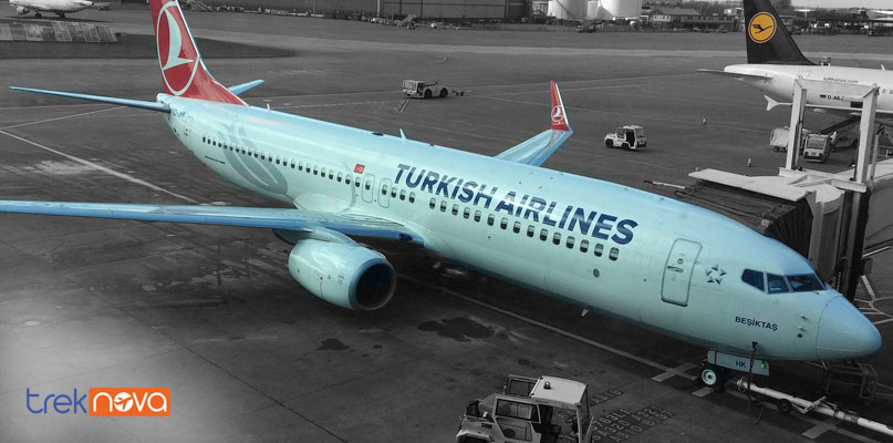 How To Upgrade Seats On Turkish Airlines (FAQs & Answers)